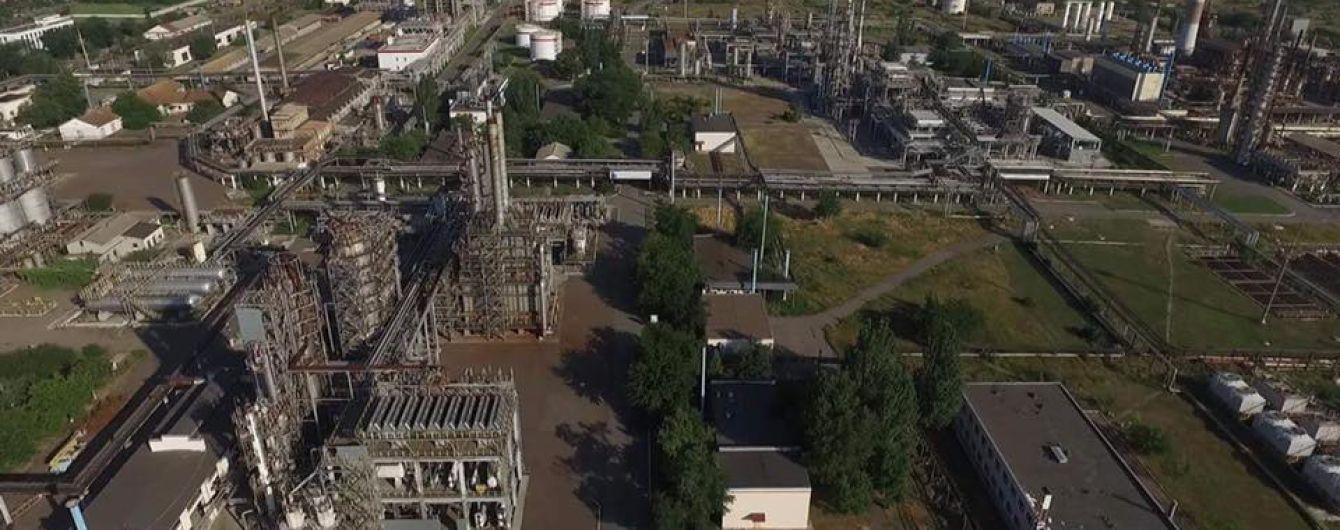 Одеський нафтопереробний завод конфісковано на користь держави