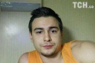 Українка понад два місяці чекає на свого 22-річного чоловіка-моряка, який загадково зник із судна