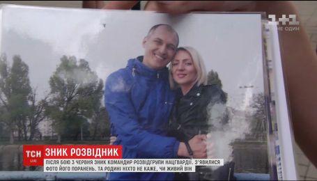 Родные пропавшего разведчика Александра Бойко до сих пор не знают, он выжил во время последнего боя