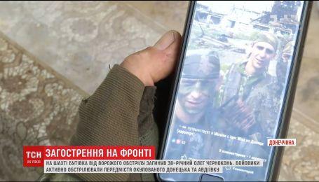 """Бойовики обстріляли укріплення під Авдіївкою та шахтою """"Бутівка"""", ще один військовий загинув"""