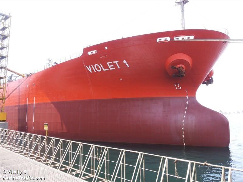 судно «Violet 1»