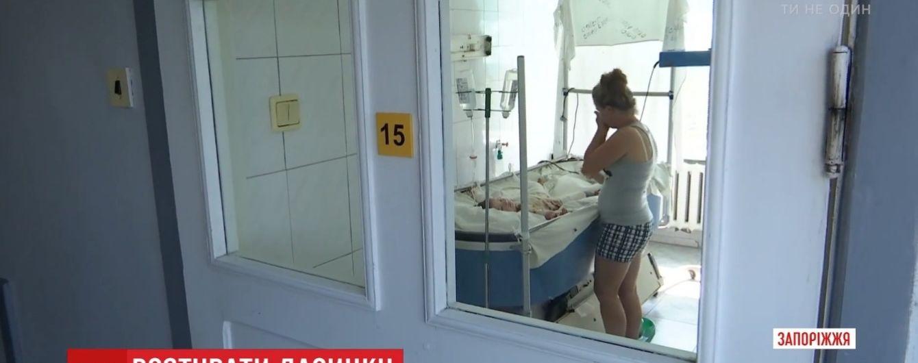 У Запоріжжі рятують 3-річну дівчинку, сукня якої спалахнула, немов смолоскип