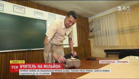 Учитель на мільйон: викладач з Сєверодонецька вдало змінює систему і вчить музикантів фізики