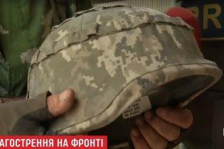 Мина в 1,5 метрах: военные раскрыли подробности гибели побратима на шахте Бутовка