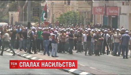 Палестинський лідер заявив, що заморожує контакти з Ізраїлем після обмеження доступу до святині