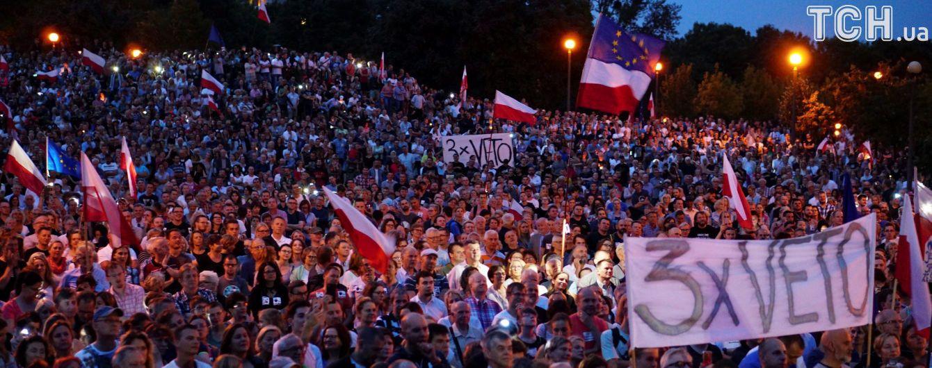 ЕС начал принимать юридические меры против Польши из-за реформы Верховного суда