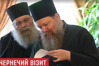 Афонские монахи в Киеве посоветовали молиться за прекращение войны в Украине