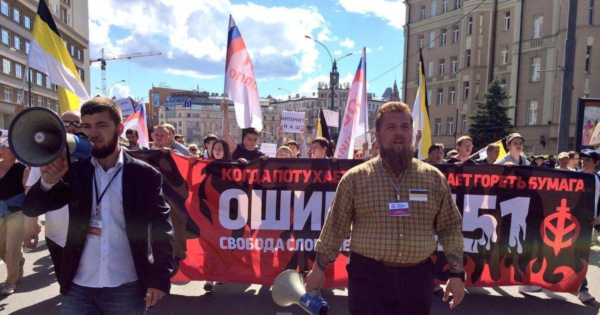Люди в Москві обурені тиском влади на Інтернет та його користувачів