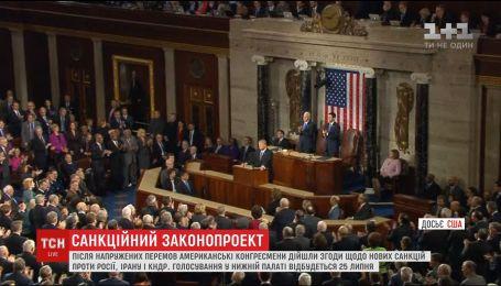 Американські конгресмени дійшли згоди щодо нових санкцій проти РФ, Ірану та КНДР