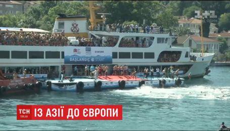 Більше двох тисяч людей переплили Босфор