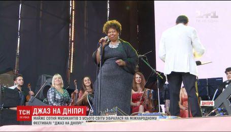 """Джаз на Днепре-2017: обладатели """"Грэмми"""" спели для украинцев"""