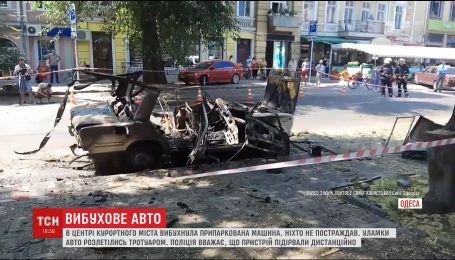У центрі Одеси вибухнуло припарковане авто