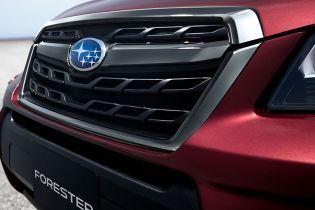 Subaru выпустила спецверсию Forester