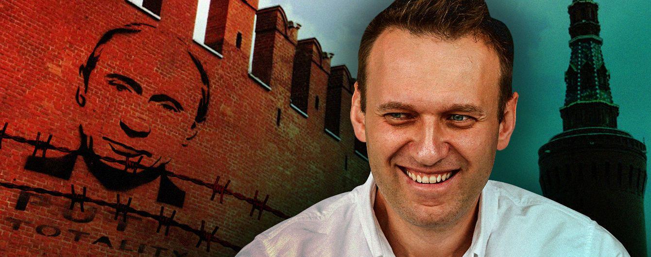Навальный – гарант Путина?