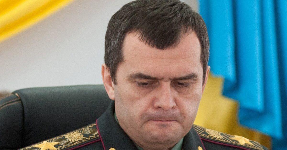 В Украине арестовали все имущество и банковские счета экс-главы МВД Захарченко