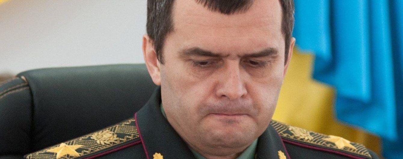 Суд заочно заарештував колишнього міністра МВС Захарченка