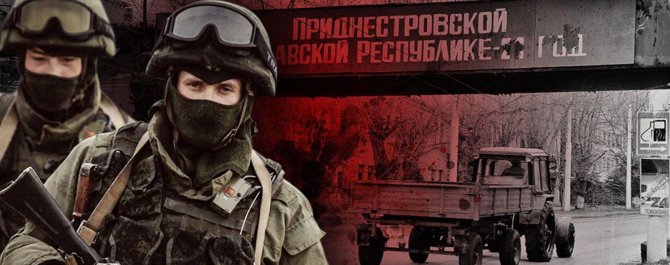 Приднестровье – хороший урок для Украины