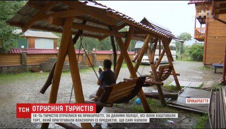 У відпочинковому комплексі на Прикарпатті отруїлись 16 людей