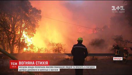 Франция просит у соседних государств помощи в борьбе с масштабным лесным пожаром
