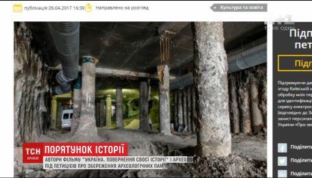 Петиція про збереження археологічних пам'яток на Поштовій площі столиці зібрала 13 тисяч підписів