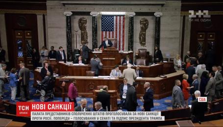 Палата представників США проголосували за посилення економічного тиску проти Москви