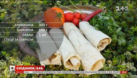 Як Руслан Сенічкін у Туреччині кебаб готував