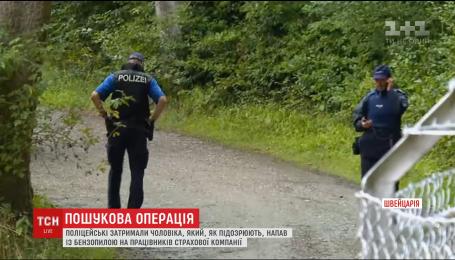 Імовірного нападника із бензопилою затримали у Швейцарії