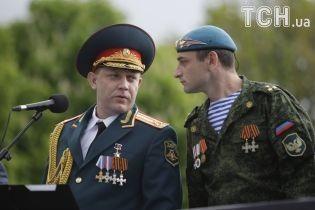 """Дал заднюю. Главарь террористов Захарченко открестился от создания """"Малороссии"""""""