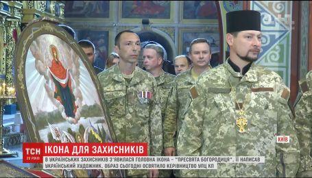 Український художник створив ікону із зображенням українських захисників та діячів різних поколінь