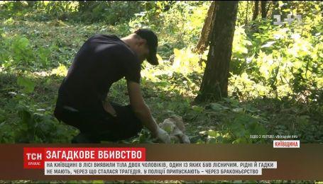 На Київщині вбили двох пенсіонерів, один з яких працював лісничим