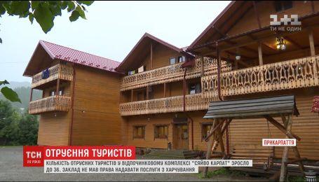 На Прикарпатті збільшилась кількість отруєних туристів