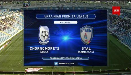 Динамо Київ - Янг Бойз - 3:1. Відео матчу