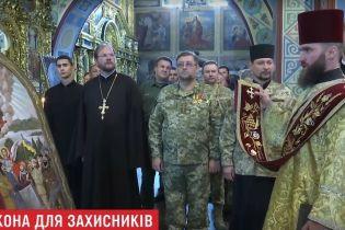 В Михайловском соборе освятили особую икону с воинами АТО