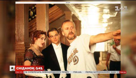 Режиссер Джеймс Кэмерон собирается снять документальный фильм про Титаник