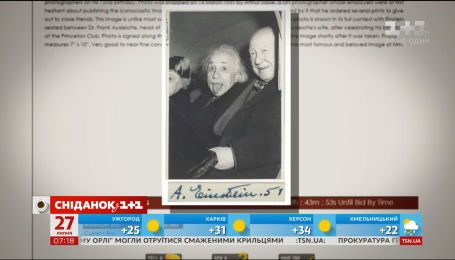 Оригінальний знімок Альберта Ейнштейна з його автографом продадуть на аукціоні