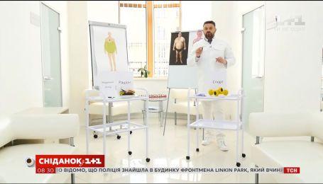 Наслідки пивного живота – лікар Валіхновський