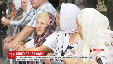 Столиця готується до урочистостей з нагоди річниці дня хрещення Київської Русі