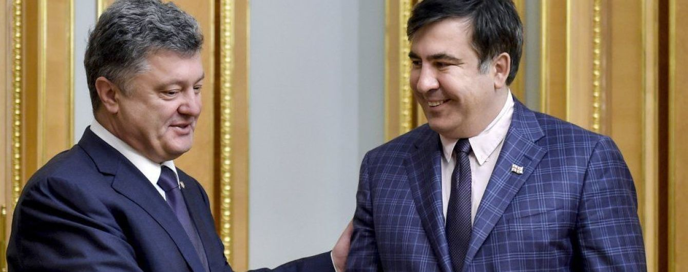 В АП подтвердили, что Порошенко лишил Саакашвили украинского гражданства