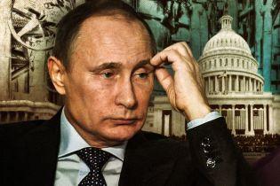 Вступил в силу второй пакет санкций США против России, связанный с делом Скрипалей