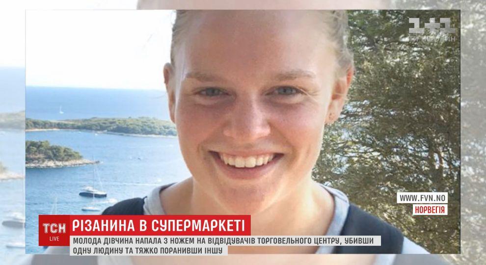 ebetsya-golaya-devushka-s-nozhom-video-tualete