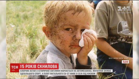 Украина чтит погибших в Скниловской трагедии под Львовом 15 лет назад
