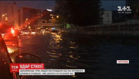 По меньшей мере три человека пострадали во время мощного шторма в Стамбуле