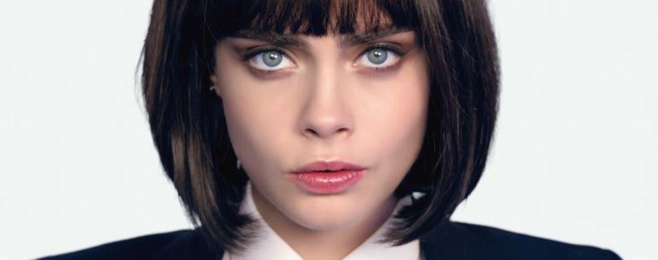 Супермодель Кара Делевинь переквалифицировалась в певицы и потрясла голосом
