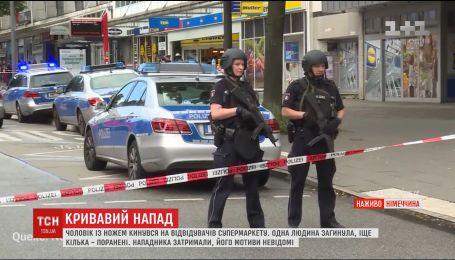 В Гамбурге вооруженный ножом-мачете мужчина напал на людей в супермаркете