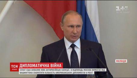 Кремль зобов'язав США скоротити штат представництв на території РФ