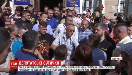 У Тернополі сесію міськради почали з штурханини з активістами та розпилення перцевого газу