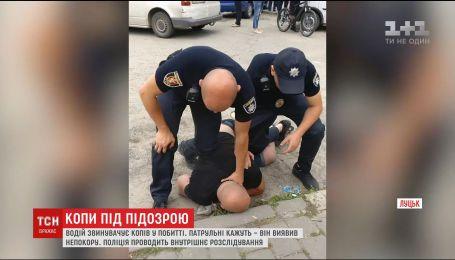 У Луцьку водій звинувачує копів у побитті за усне зауваження щодо неправильної парковки