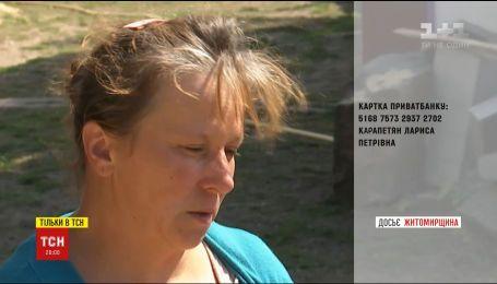 """""""Повторила мою долю"""": мати утримуваної на Троєщині дівчини розповіла, як її продали за горілку"""
