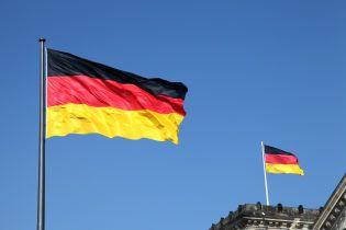 """В Германии призвали закрыть базу """"Миротворец"""""""
