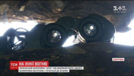 Військові поблизу Авдіївки готуються до штурму бойовиків, які планують повернути втрачені позиції
